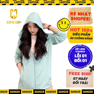 [Mã FASHIONT4WA giảm 10K đơn 50K] áo chống nắng nữ ( chống tia UV 95% ) thumbnail