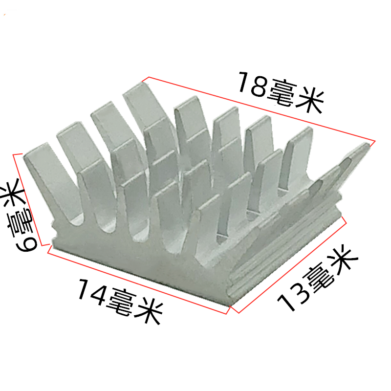 10 Khối Nhôm Tản Nhiệt 9766 Với Kích Thước 14x18 X 13mm