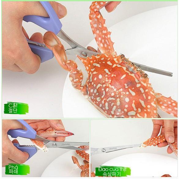 Kéo cắt cua GGOMI Hàn Quốc [ GG134 ] - kéo thép kẹp càng cua tách thịt ghẹ ghẹ đa năng