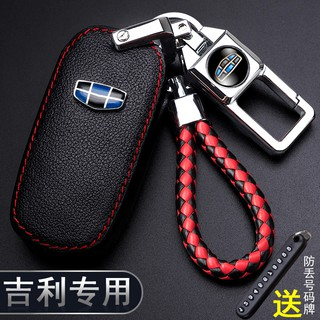 vỏ bảo vệ chìa khóa xe hơi