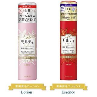 Xịt Chống rụng tóc Molty Nhật Bản - Xịt kích thích mọc tóc, chống rụng tóc hiệu quả Molty Nhật Bản thumbnail