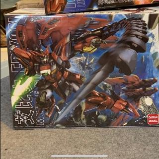 Gundam Epyon !