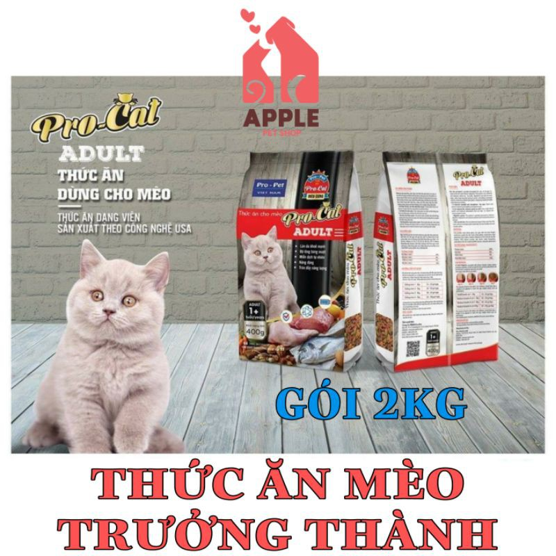 [Mã 77FMCGSALE1 giảm 10% đơn 250K] [PRO CAT ADULT] [2KG] Thức ăn cao cấp cho mèo trưởng thành