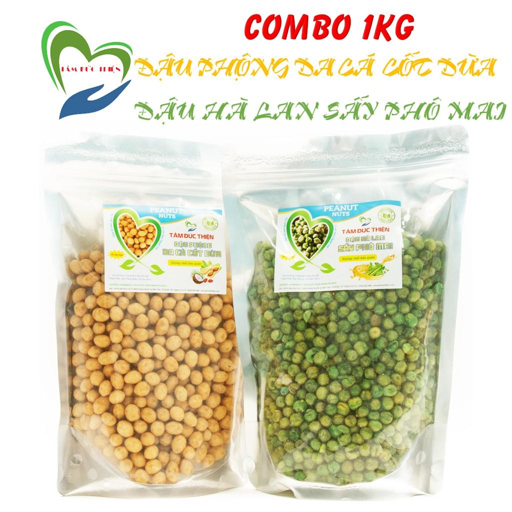 Combo 1KG: Đậu Phộng Da Cá Nước Cốt Dừa/ Đậu Hà Lan Phô Mai-2 Túi 500GR Tâm Đức Thiện