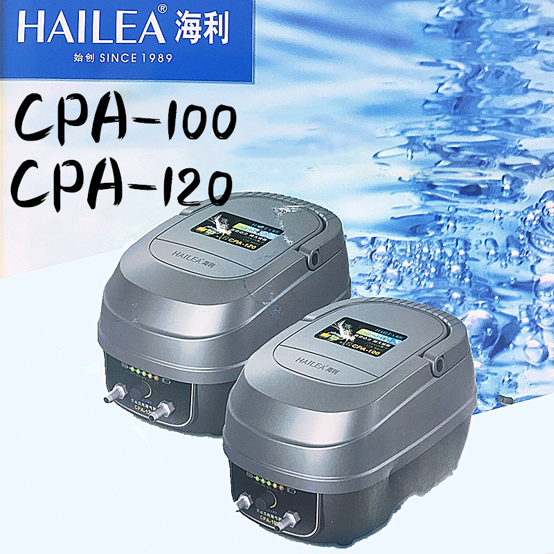 ปั๊มลม HAILEA รุ่น CAP-100 CPA-120 ปั๊มลมพร้อมแบตเตอรี่สำรองไฟ รับประกัน 3 เดือน ทางร้านมีอะไหล่เปลี่ยน สามารถซ่อมได้