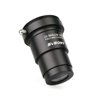 Ống Kính Svbony Barlow Lens 2x 1.25 Inch Làm Bằng Kim Loại Với Ren M42x0.75 Cho Bộ Lọc Kính Viễn Vọng Chụp Ảnh Thiên Văn