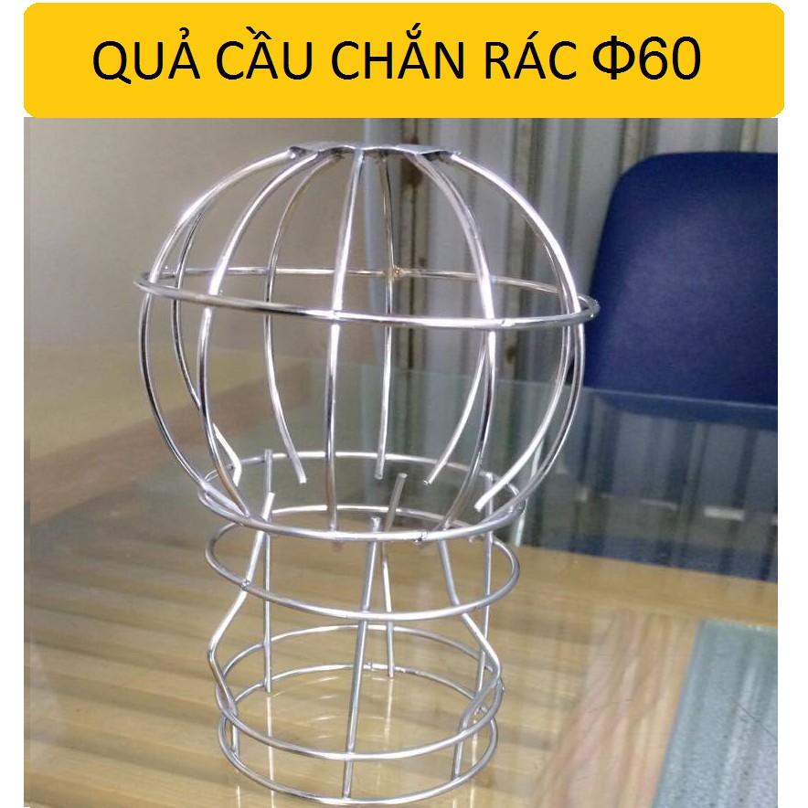 Qủa cầu chắn rác D60 - 3251426 , 395347078 , 322_395347078 , 29000 , Qua-cau-chan-rac-D60-322_395347078 , shopee.vn , Qủa cầu chắn rác D60