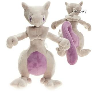 【ezbuy】 25cm Pokemon Mewtwo Plush Stuffed Toy Kids Gift Throw Pillow Sofa Bed Decor