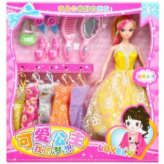 【Hot Sale】Dressup Pretend Play Doll Wedding Princess Dolls Educational Girl Toy
