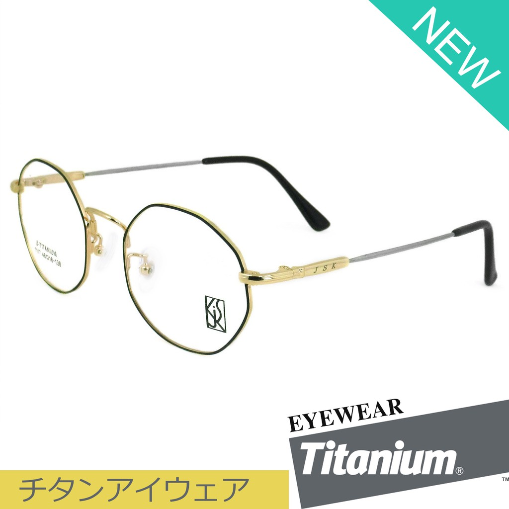 Titanium 100 % แว่นตา รุ่น 1117 สีดำตัดเงิน กรอบเต็ม ขาข้อต่อ วัสดุ ไทเทเนียม (สำหรับตัดเลนส์) กรอบแว่นตา Eyeglasses