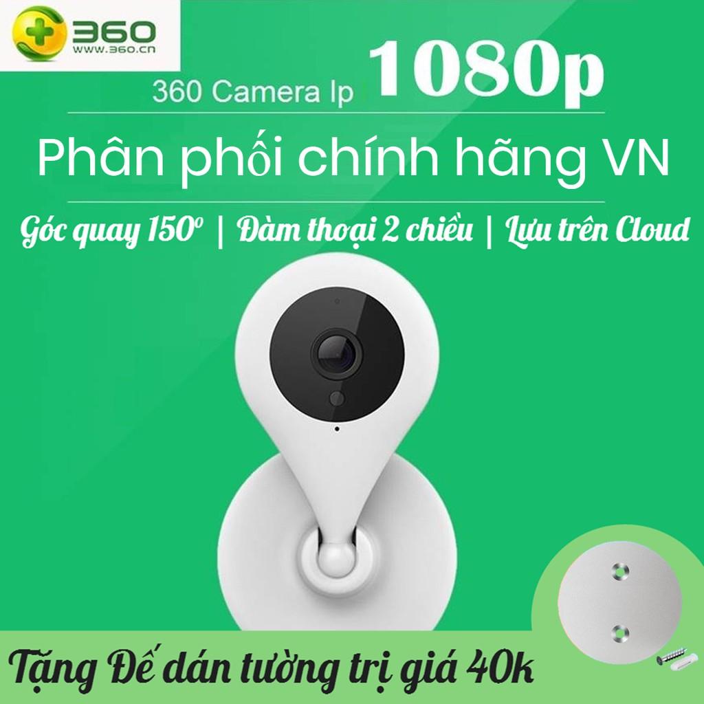 [PHÂN PHỐI CHÍNH HÃNG] Camera IP 360 1080P (Quay ngày đêm) -Camera giám sát Qihoo 360 1080p