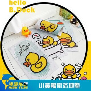 Thảm chùi chân nhà tắm họa tiết hình vịt màu vàng chống trượt tiện lợi cho bé