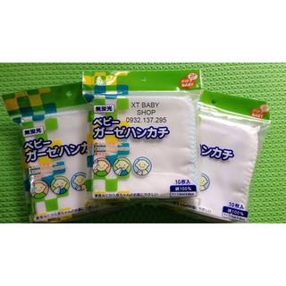 Khăn sữa Nhật ChuChu