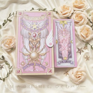 Sakura Card Set ( CLAMP)