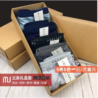 Set 5 Quần Lót Co Giãn Quyến Rũ Size L-4Xl Dành Cho Nam
