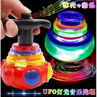 UFO Light Music Gyro - Con quay phát nhạc, ánh sáng cực hay thumbnail