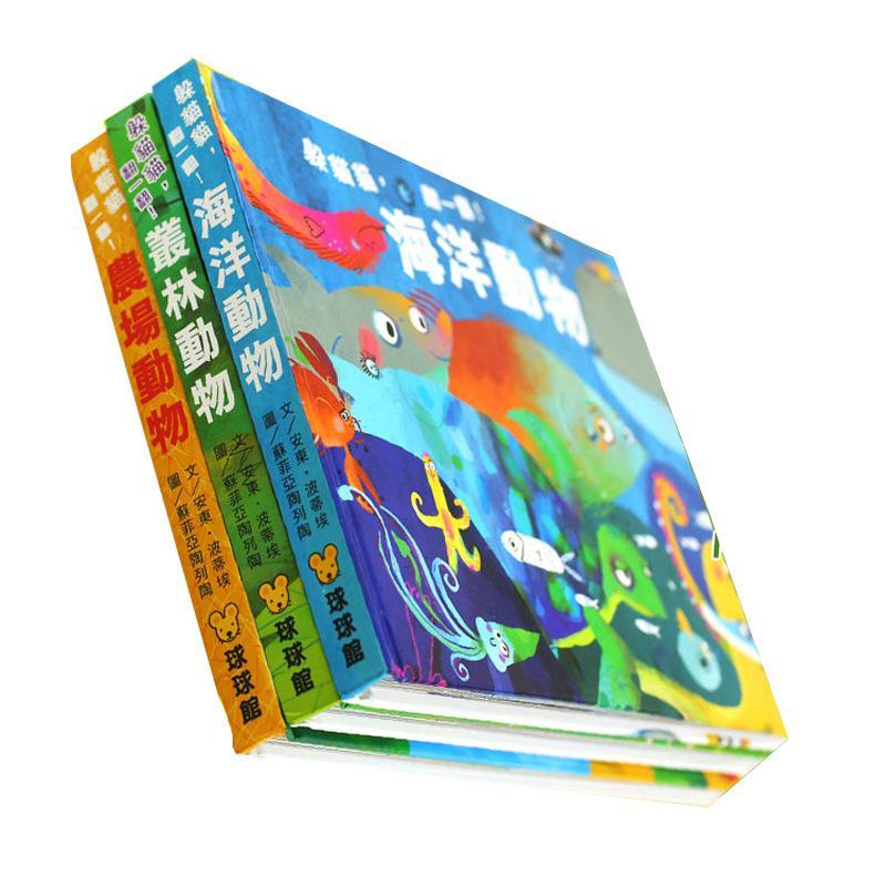 sách đồ chơi giáo dục cho trẻ em