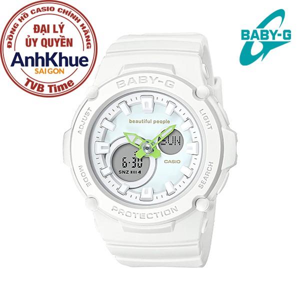 Đồng hồ nữ dây nhựa Casio Baby-G chính hãng Anh Khuê BGA-270BP-7ADR