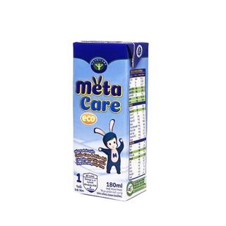 Sữa Metacare ECO pha sẵn 180ml (trẻ 1 tuổi trở lên)