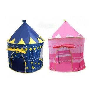 Lều bóng lâu đài hoàng tử/ công chúa đáng yêu cho bé