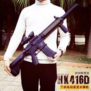 HK416D Đồ Chơi Vận Động Giúp Bé Hạt Động