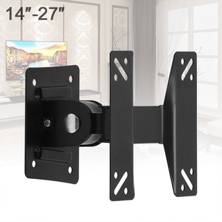 Adjustable 10KG TV Wall Mount Bracket Universal F01 Support 180 Degrees Rotation for 14 ~ 27 Inch LCD LED Flat Panel TV