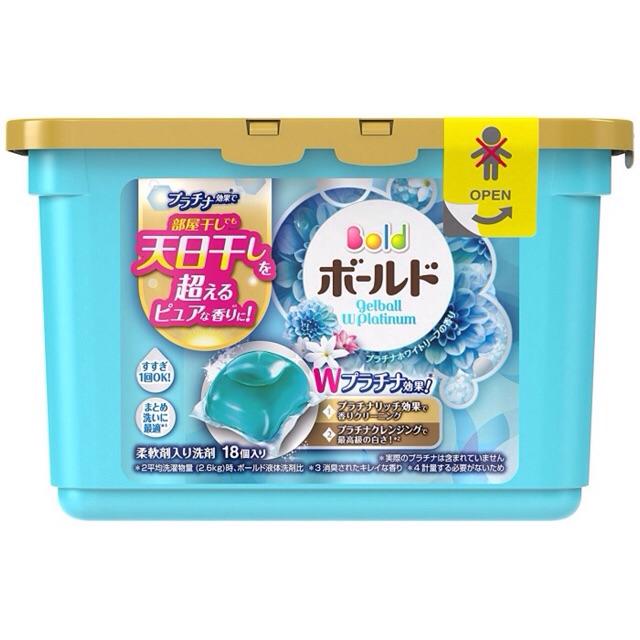Viên giặt xả Gel Ball 18 viên- Nhật