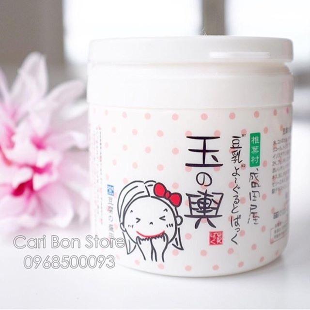 Mặt nạ dưỡng da Tofu Moritaya Mask Nhật Bản