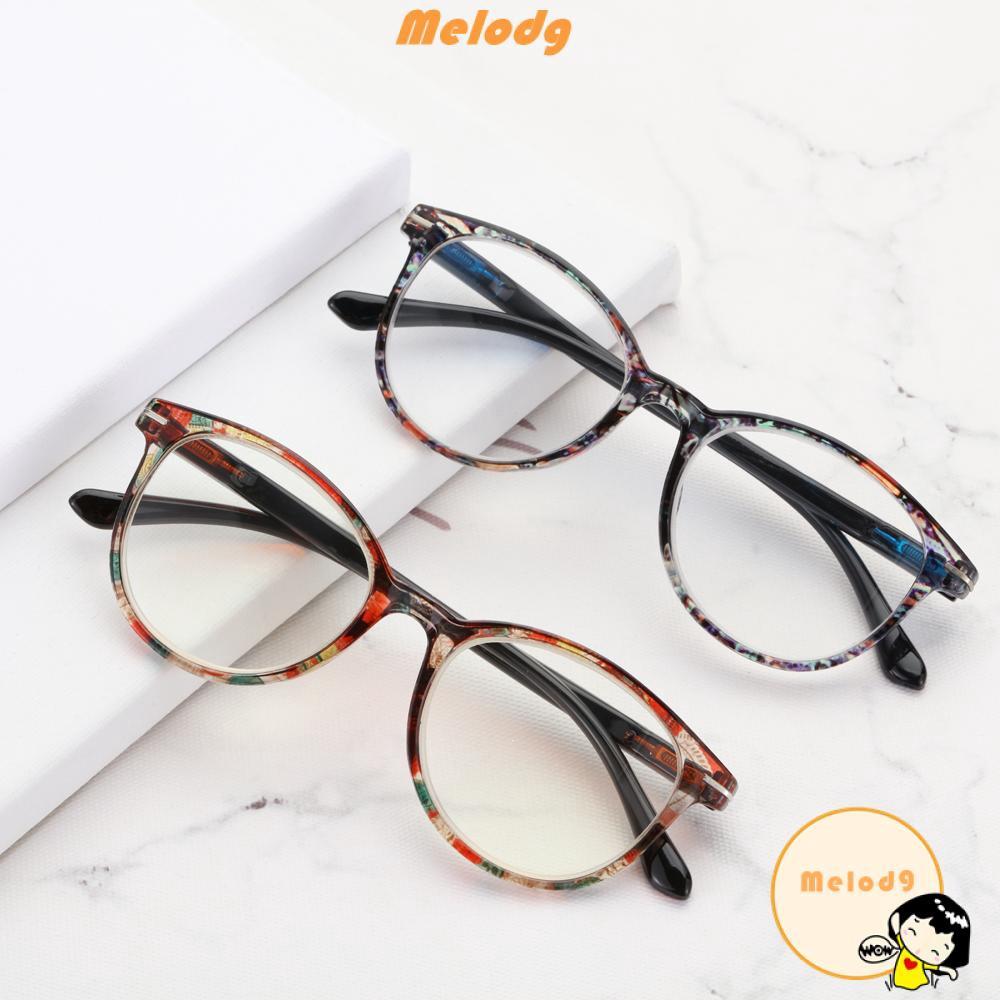 💍MELODG💍 Women & Men Vintage Ultra-clear Vision Anti Glare Round Floral Frame Reading Glasses