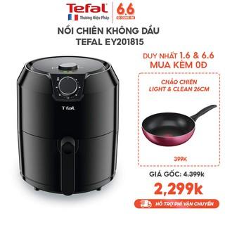 Nồi chiên không dầu Tefal EY201815 4.2L thumbnail