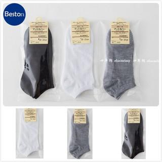 Vớ – Tất Nam Hàn Quốc Màu Trơn Cotton W0111 LCMD