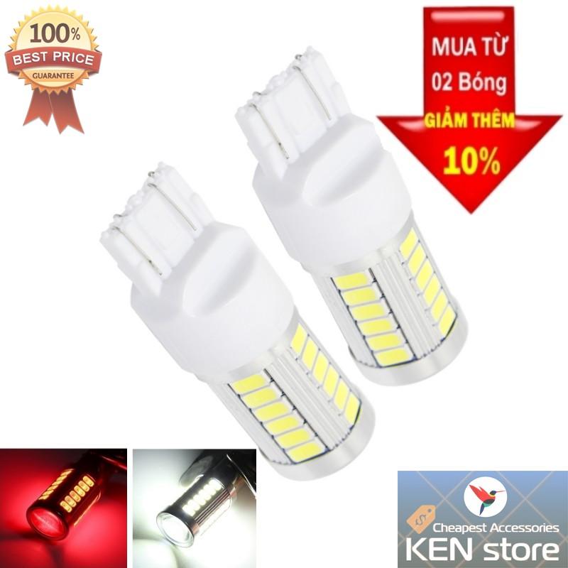 Bóng LED 7443 T20 đèn thắng, đèn phanh, đèn hậu 2 TIM dành cho ô tô cực sáng