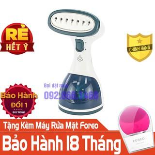 Bàn Là Hơi Nước Cầm Tay Sokany AJ-2205 Model Mới Nhất Năm Nay thumbnail
