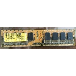 Ram PC ddr2 1gb bus800 ZEPPELIN thumbnail