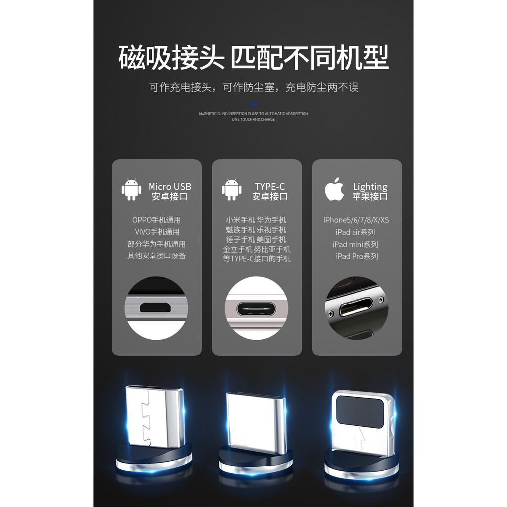 Samsung Dây Cáp Sạc Nhanh Nam Châm Loại C Cho Điện Thoại Android