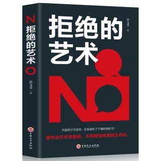 Sách Vải Học Tiếng Anh Cho Bé