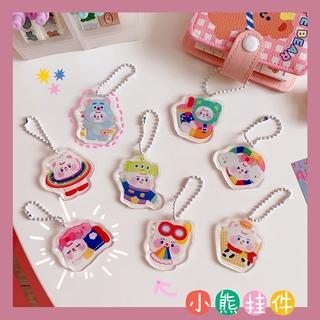 Mặt dây chuyền acrylic trong suốt Nhật Bản móc khóa gấu dễ thương