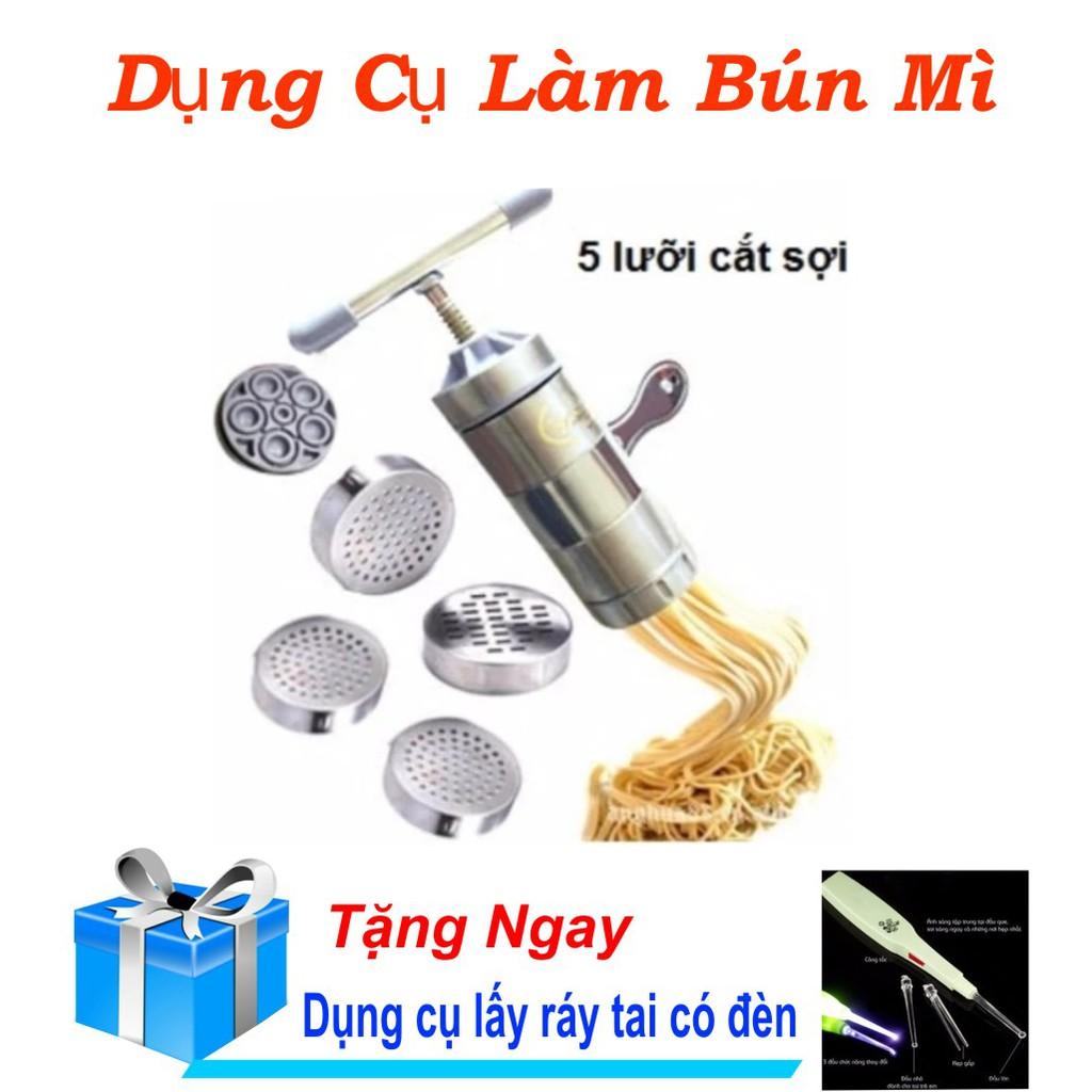 Combo 1 sản Phẩm Máy làm bún tươi, mỳ sợi gia đình 5 lưỡi cắt tiện dụng + Dụng Cụ Lấy Ráy Tai - 3150840 , 561254996 , 322_561254996 , 119000 , Combo-1-san-Pham-May-lam-bun-tuoi-my-soi-gia-dinh-5-luoi-cat-tien-dung-Dung-Cu-Lay-Ray-Tai-322_561254996 , shopee.vn , Combo 1 sản Phẩm Máy làm bún tươi, mỳ sợi gia đình 5 lưỡi cắt tiện dụng + Dụng Cụ Lấ