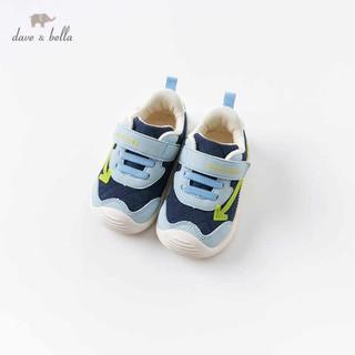 Giày cho bé trai_Dave&Bella_DB15537 thumbnail