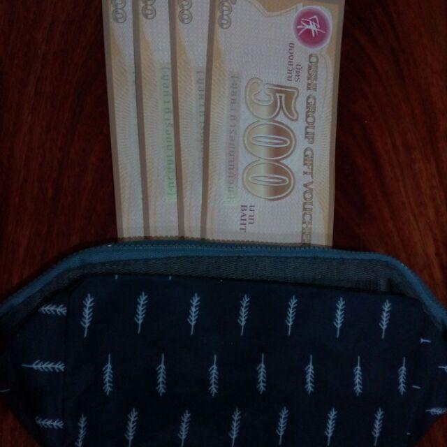 บัตรโออิชิ เซ็ต 500 บาท จำนวน 4 ใบ แถมกระเป๋า