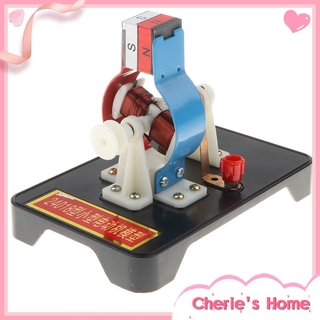 [CherieHome] Electric Model Kit Scientific Toy for Kids Physical Learning Teaching Aids