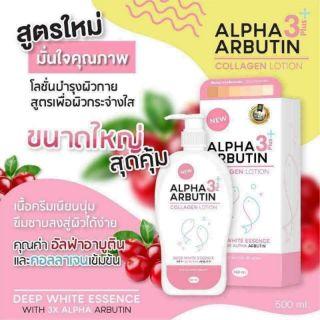 Dưỡng thể Alphabutin Thái Lan ( Hàng Sẵn) thumbnail