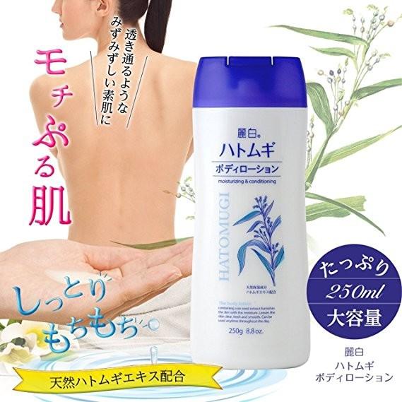 Sữa Dưỡng Thể Hatomugi The Body Lotion 250g của Nhật Bản