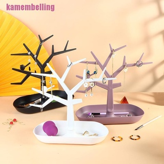 【mem】Jewelry Earring Necklace Ring Display Tray Show Rack Stand Home Jewelry Holder