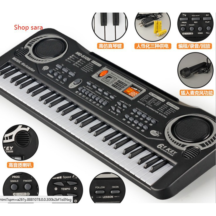 Đàn điện tử cho bé đàn piano 61 phím size vừa 00036