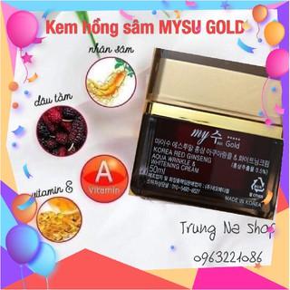 KEM TRẮNG DA HỐNG SÂM My Gold Korea Red Ginseng White Cream Mẫu Mới ( Hàn Quốc)
