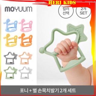 MOYUUM - Gặm nướu Moyuum nội địa Hàn Quốc thumbnail