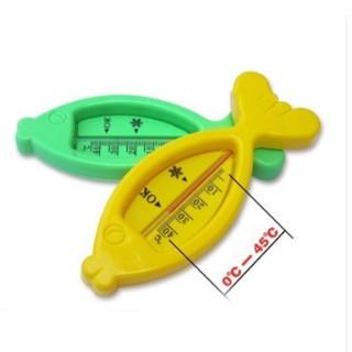 Nhiệt kế đo nhiệt độ nước cho bé thumbnail