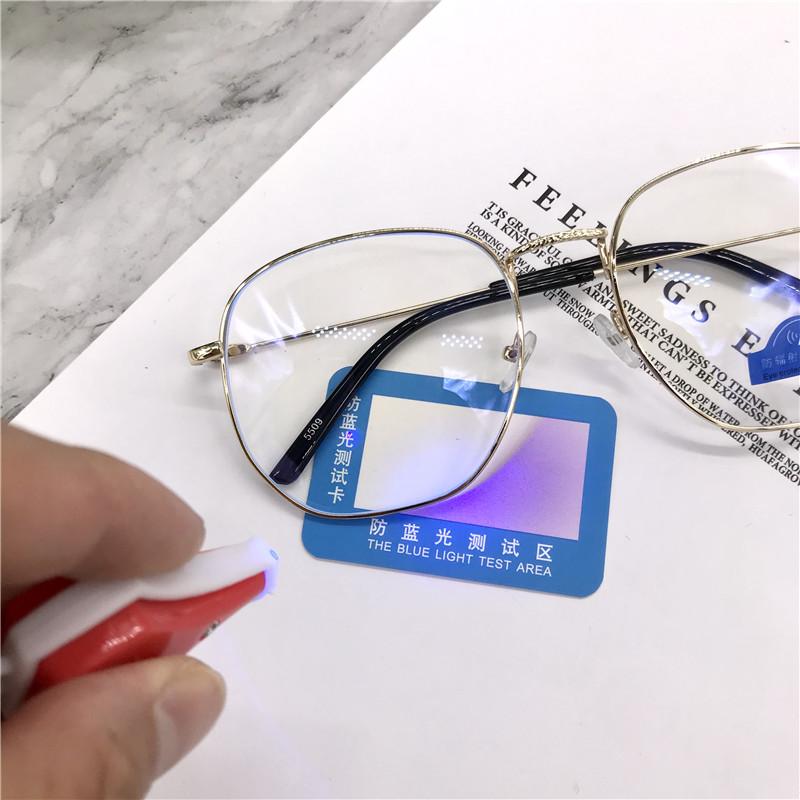 cute Quality replaceable lens korean square anti radiation eyeglass Anti-blue light Fashion all-match Women Accessories Free blue light test light...