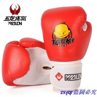 găng tay tập boxing cho trẻ em
